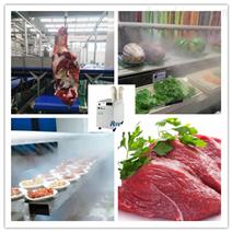 排酸庫加濕器,牛羊肉排酸間環境加濕設備