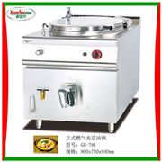 GH-781立式燃氣夾層湯鍋