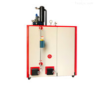 RM-200200公斤生物质蒸汽发生器