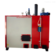 RM-300300公斤生物质蒸汽发生器