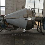 DGH系列锥形真空干燥机厂家-华丰干燥