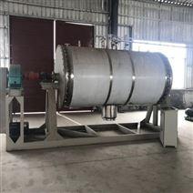 電池材料專用耙式干燥機