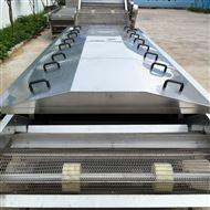 S全自動砂鍋米線料包殺菌機