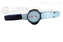 200N.m指针式扭力扳手_航空用表盘扭矩扳手