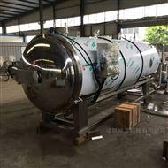 1200x4000免锅炉食用菌灭菌器锅 木耳菌包灭菌设备