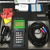 LUOMK UF320手持式超声波流量计