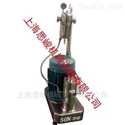 钒酸铋高速乳化机