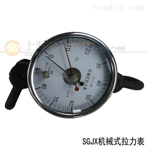 水井钻机SGJX机械式拉力表使用方法及原理