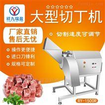凍肉切丁機冷凍肉三維丁機切雞胸丁機