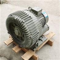 7.5KW原装DG-840-16达纲鼓风机