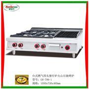GH-799-1臺式燃氣四頭煲仔爐火山石燒烤爐