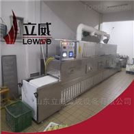 LW-30HMV蒲公英茶叶微波杀青机