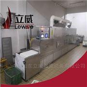 LW-30HMV花茶微波干燥杀青设备工艺