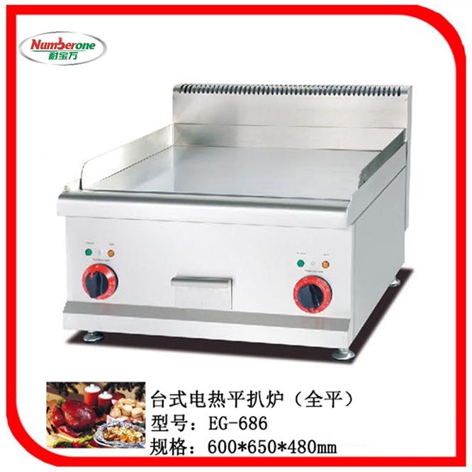 台式电热平扒炉/抓饼机