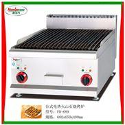 台式电热火山石烧烤炉
