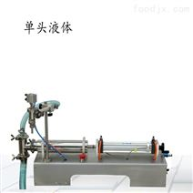 杀虫液体自动单头灌装机