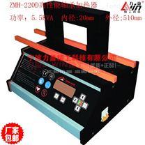 力盈直销ZMH-220D高性能轴承加热器