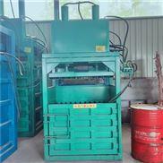 立式塑料瓶液压打包机编织袋压块机生产厂家