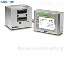 linx TT5熱轉印打碼機 TTO