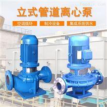 立式喷淋管道道增压泵直联式离心泵