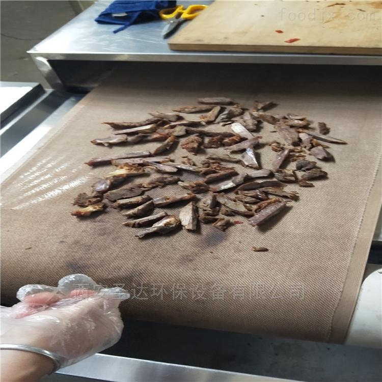 20KW牛肉干微波杀菌设备