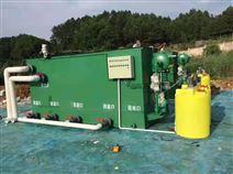 我国工业废水处理新技术探析