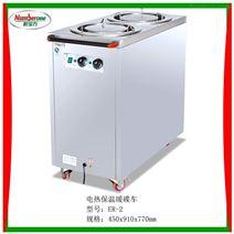 電熱保溫暖碟車(雙頭)
