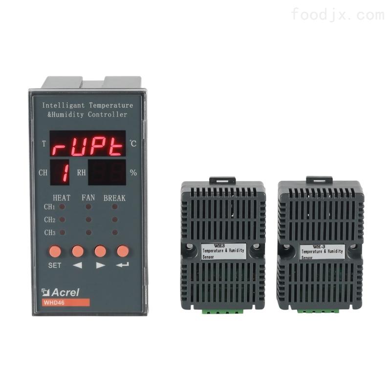 面框60×120mm2路温湿度控制器WHD46-22