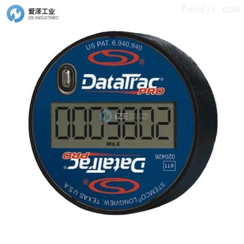 STEMCO里程表DataTrac Pro