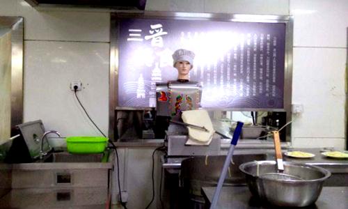 餐饮行业变革序幕拉开 机器人成主角落地生�花