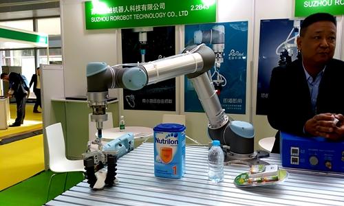 政府工作报告再添三词汇 机器人行业将迎来何影响