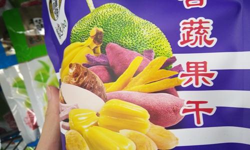即食果蔬健康又营养 真空冻干机保留风味与营养价值