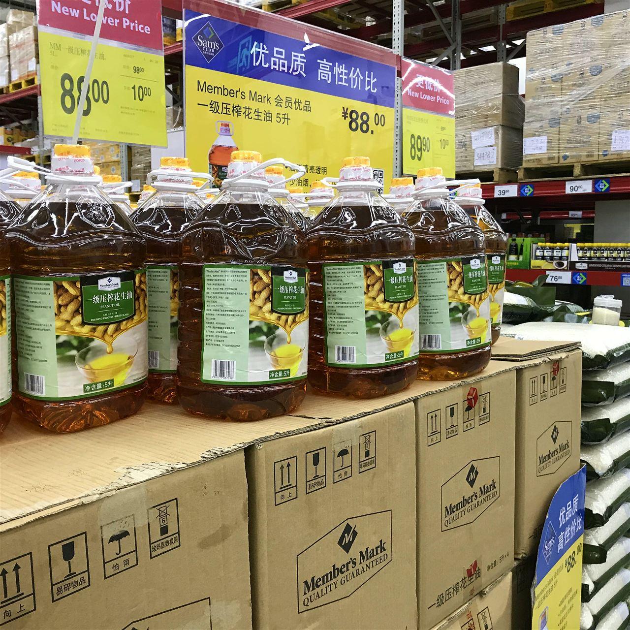 《食用植物油中苯残留量的测定?#20961;?#20805;检验方法发布