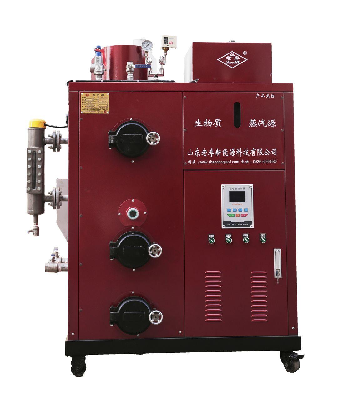 全自动蒸汽发生器小型蒸汽发生器简单介绍