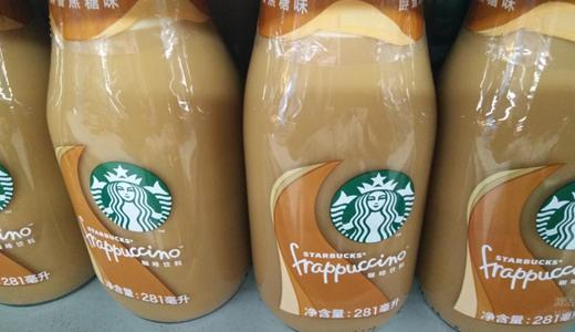 """食品包装机械""""出击"""" 咖啡市场未来可期"""