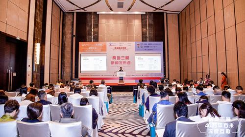 2019上海国际食品加工与包装机械展览会联展6月重磅启航