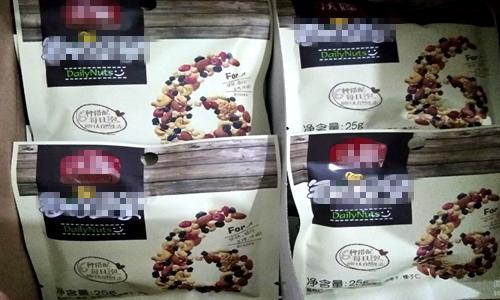 休閑零食市場趨勢多樣化 小包裝迎合消費需求