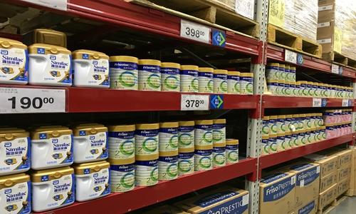 七部委联合印发《方案》提振消费者对国产奶粉信心