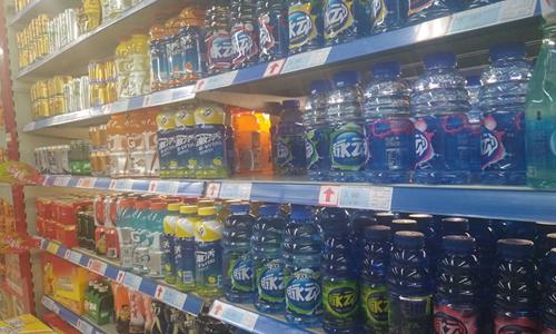 """解决塑料饮料瓶污染等问题 推动产业""""绿色""""发展"""