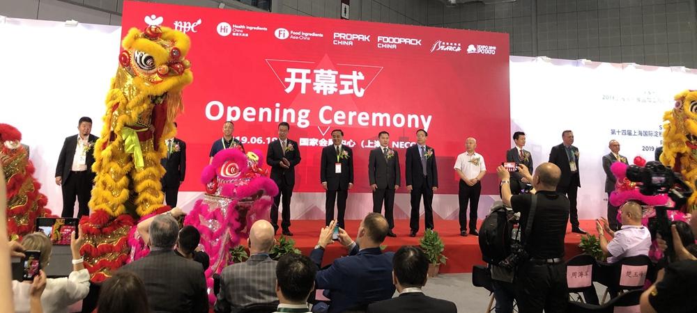 2019上海国际食品加工与包装机械展览会联展