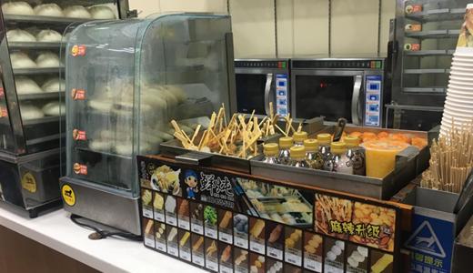 """冷链物流、食品快检设备为便利店行业发展""""加码"""""""