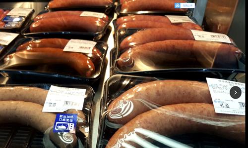 千億市場蓄勢待發 加快肉類休閑食品行業良性發展