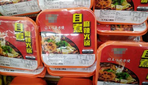 """""""低潮期""""來臨 方便食品企業如何拓寬發展空間?"""