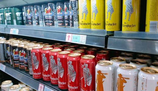 高端化趨勢凸顯 啤酒產業迎來發展拐點