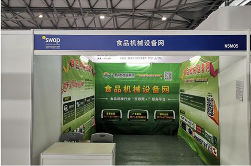"""Swop與Heatec齊聚上海新國際 包裝、供熱設備""""一網打盡"""""""