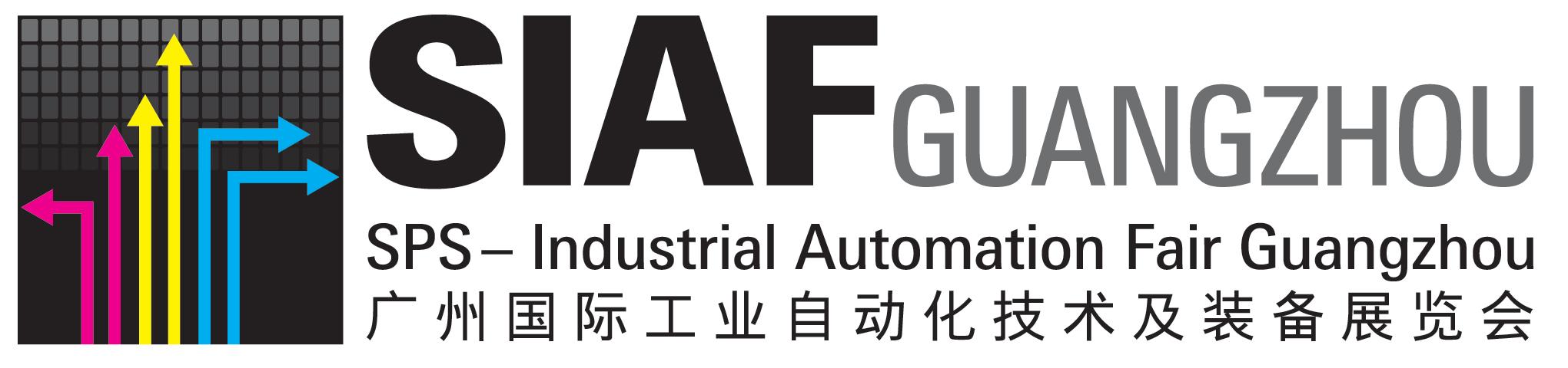 2020年广州国际工业自动化技术及装备展览会(SIAF)延期举办公告