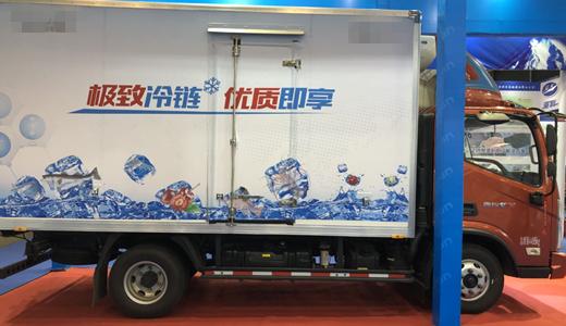 居民消費習慣變化 冷藏車功能還需逐步加強