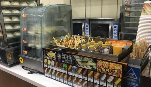 中央廚房、冷鏈兩大板塊強化便利店供應體系