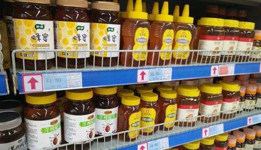 蜂蜜質量良莠不齊 提升自動化生產能力是關鍵