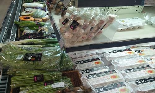 净菜蕴藏巨大市场空间 行业标准制定步伐要加快